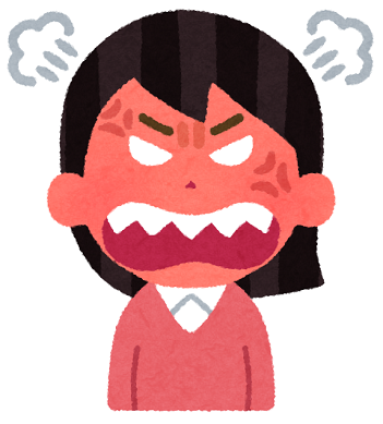 face_angry_woman5.png