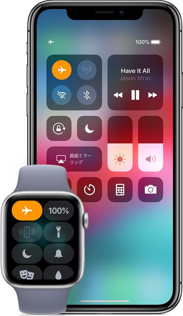 ios12-iphone-x-watchos5-series4-control-center-airplane-mode.jpg